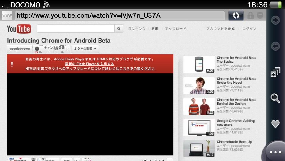 youtube_on_vita.jpg