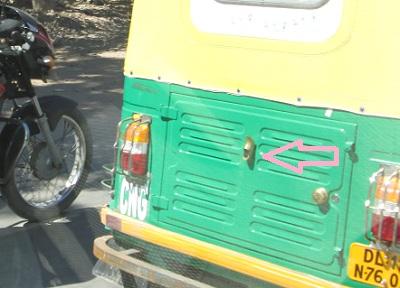 autorickshaw-jutti-mar13.jpg