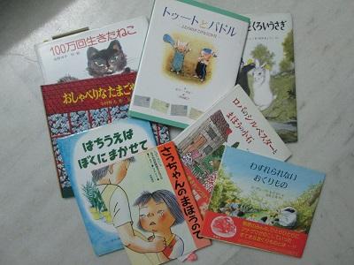 books-joes.jpg