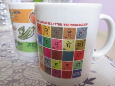 hitomi-mug020513b.jpg