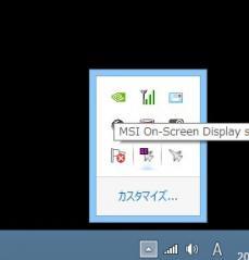 20130404ABfps008.jpg