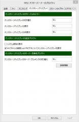 20130404ABfps011.jpg