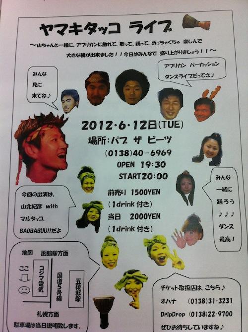 20120527_2659233.jpg