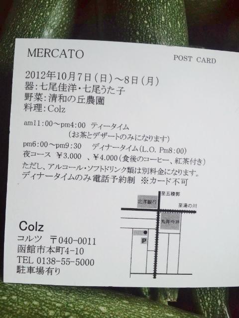 CA3I0284 (2)