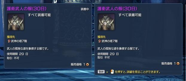 1-スクリーンショット_141209_004