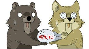 昭和HDが息をしてないのッ!!