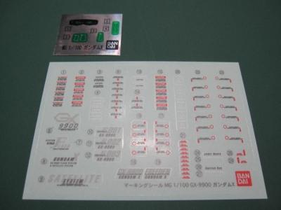 MG-GUNDAM-X_0017.jpg