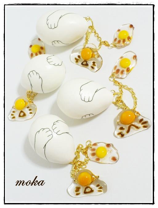 猫卵バックチャーム