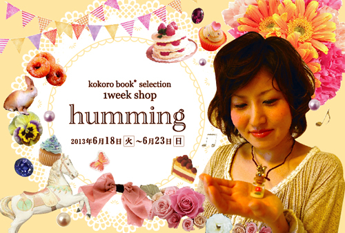kokoro book* selection 1week shop humming