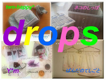 drops-1.jpg