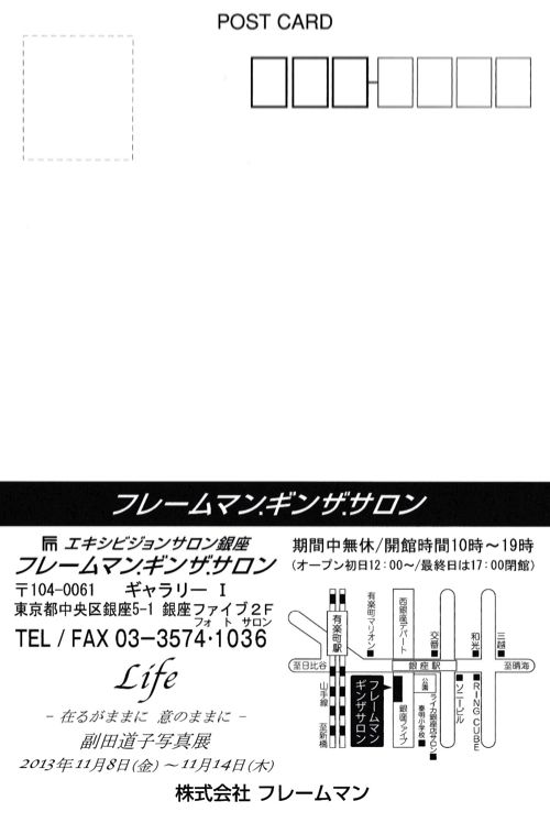 201309280035335fa.jpg
