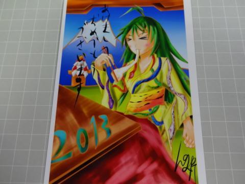 DSC01152_convert_20130303010132.jpg