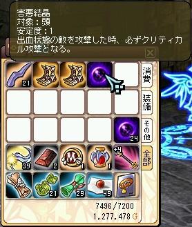 cap0695.jpg