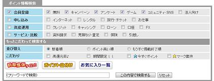 ゲットマネー1万円2