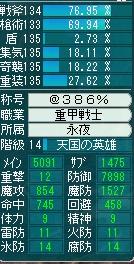 137LV sute