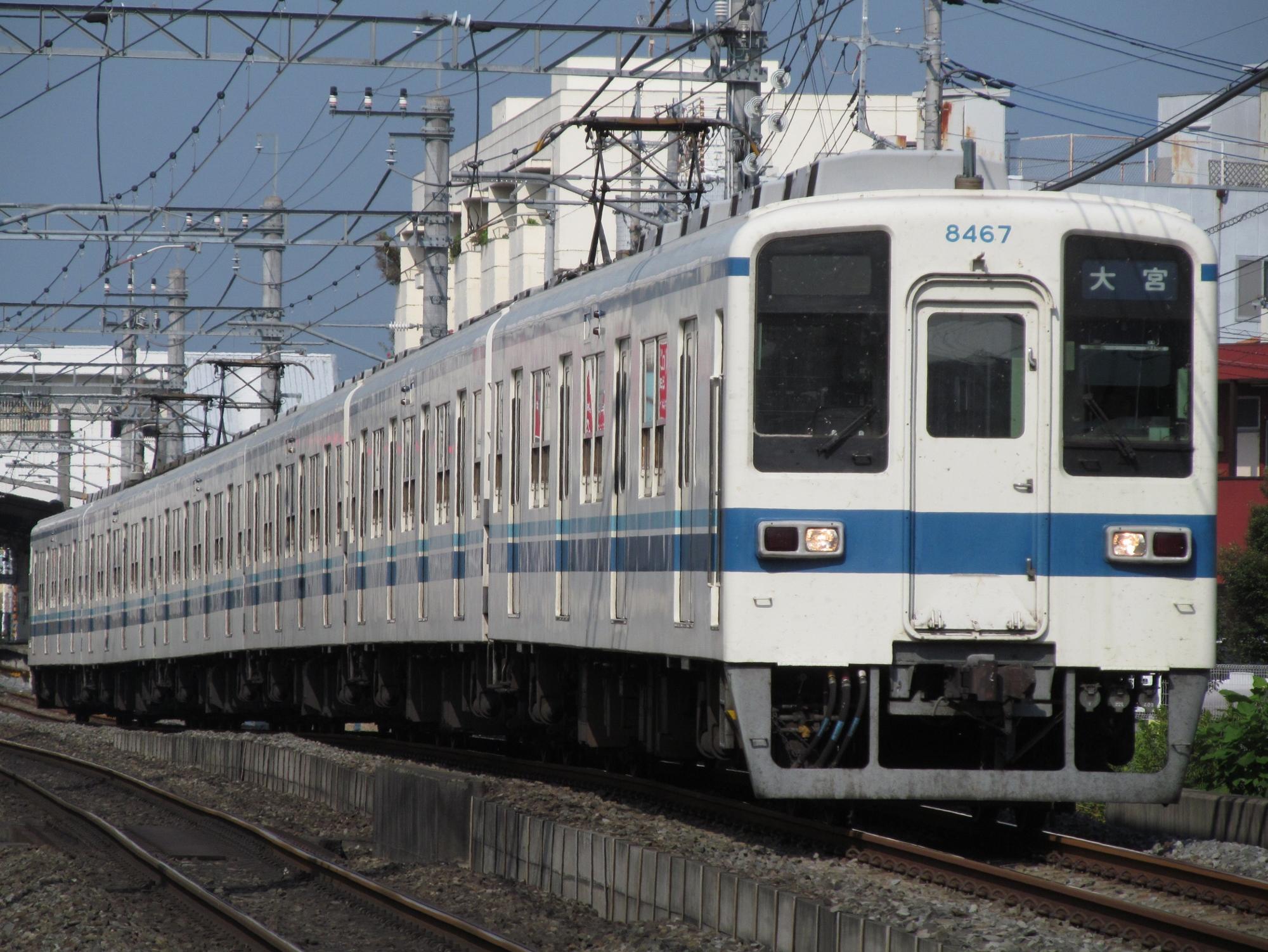 8167F (2000x1502)