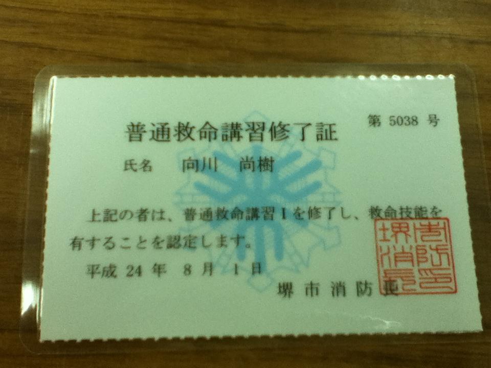 2012teamHP0225 002