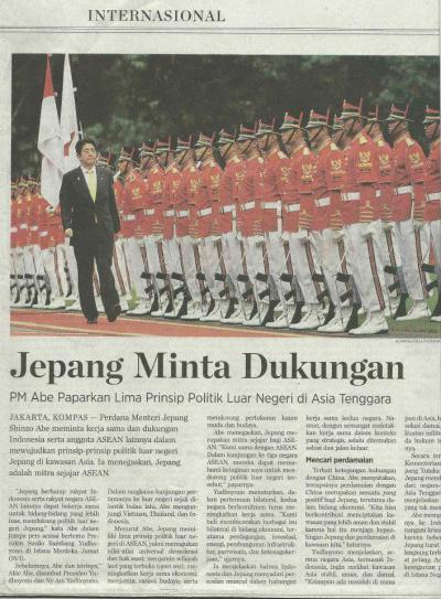 インドネシアの最有力紙「コンパス」
