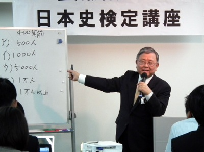日本史検定講座授業風景0407-1