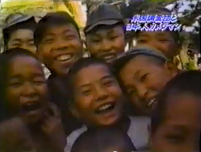 昭和20年の笑顔