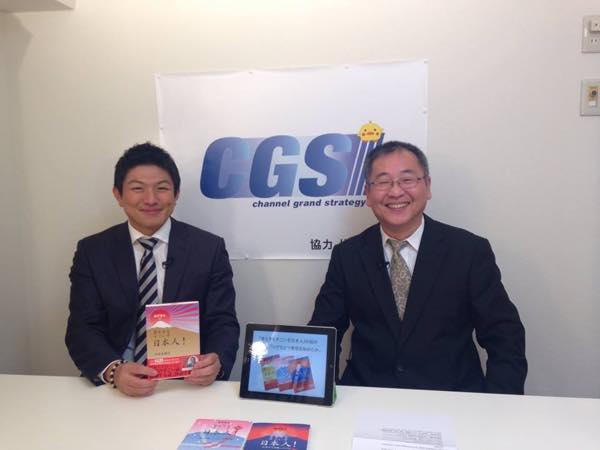 CGS収録