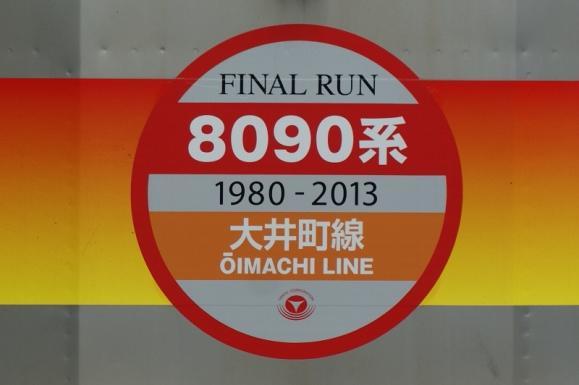130502-8081-101.jpg