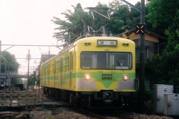 2004-2000-001.jpg