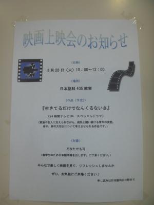 P1110309_convert_20120726165346.jpg