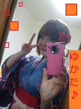 DSC_0019_20120826225421.jpg