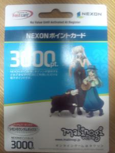 DCF00285.jpg