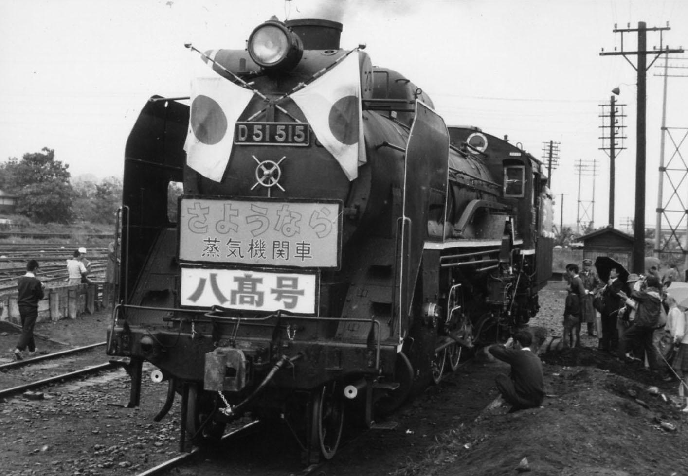 19700927八高線001A