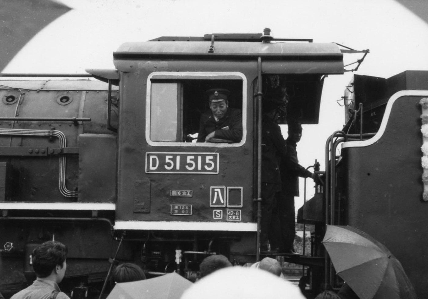19700927八高線003A