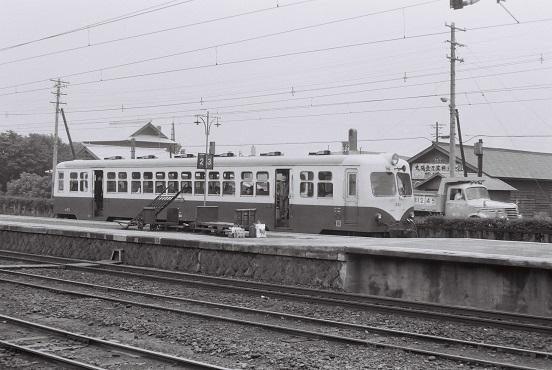 野幌FH000035A