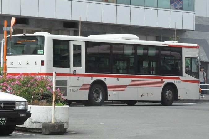 DSC_0128A (2)