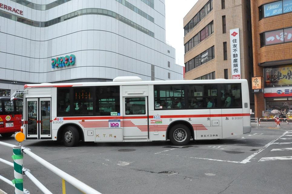 DSC_0123A.jpg