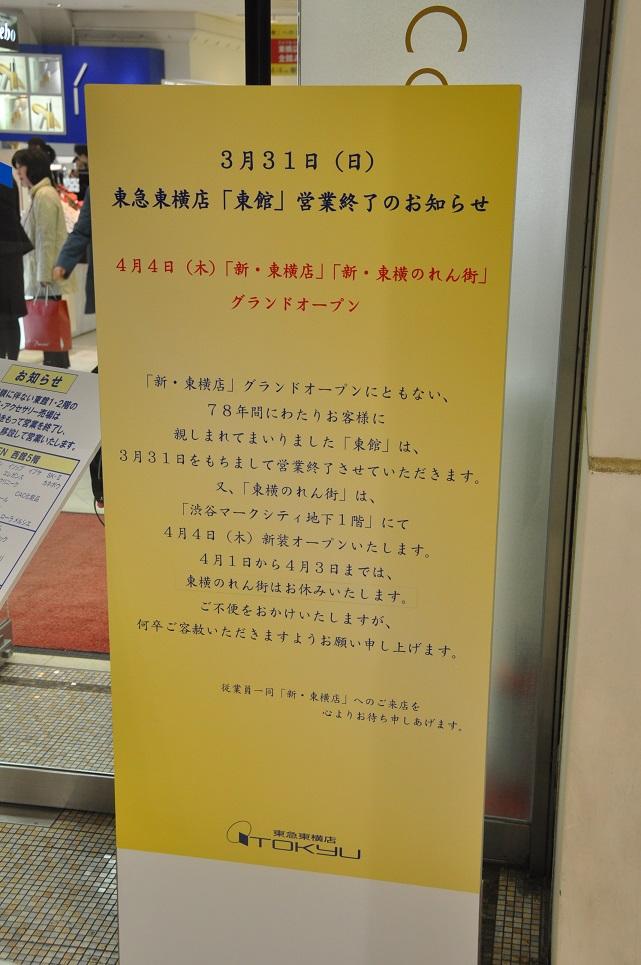 DSC_0491A.jpg