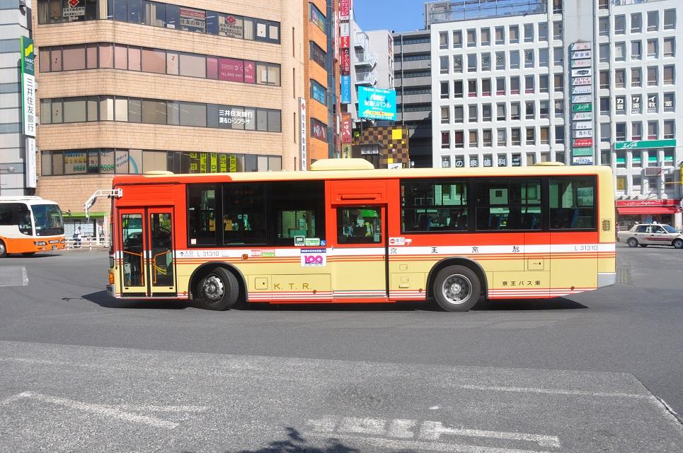 DSC_0594A.jpg
