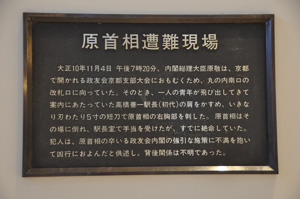 DSC_1308A.jpg