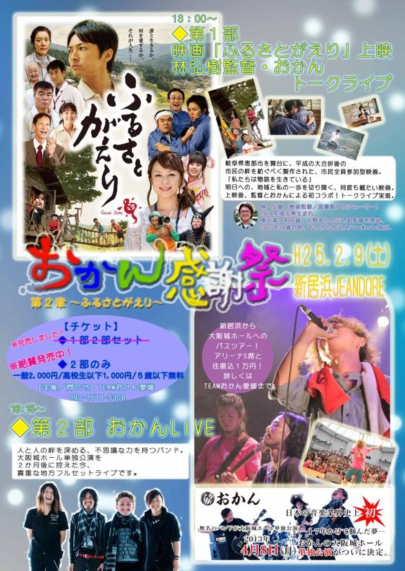 fc2blog_201306071831313e5.jpg
