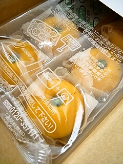 foodpic2920888.jpg