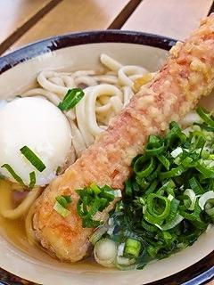 foodpic2951941.jpg