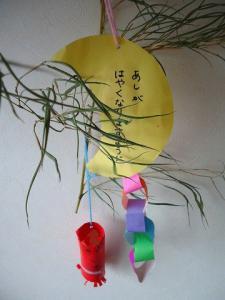 2012.07.05 保育参加 002