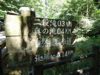 2012.08.26 龍頭峡 209