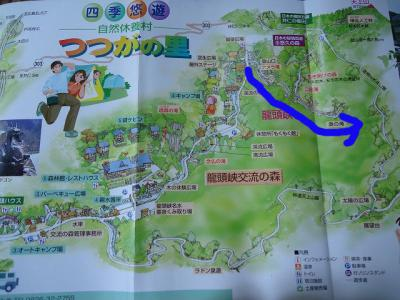 2012.08.26 龍頭峡 024