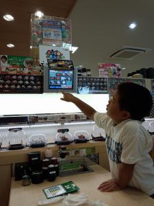 2012.08.30 くら寿司 002