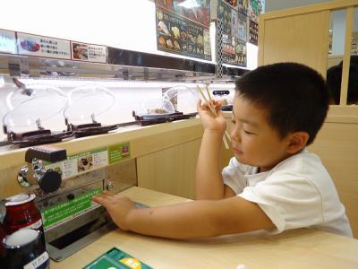 2012.08.30 くら寿司 031