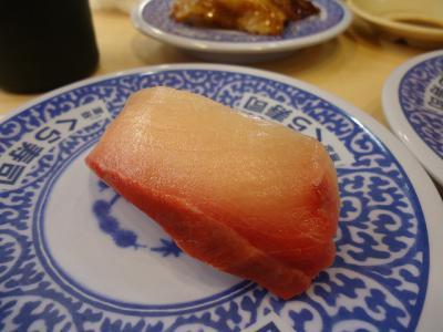2012.08.30 くら寿司 016