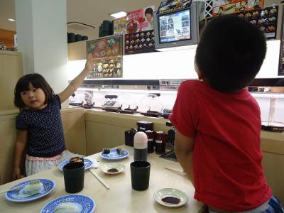 2012.09.22 運動会 605