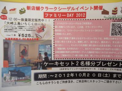 2012.10.15 どんぐりトトロ 001