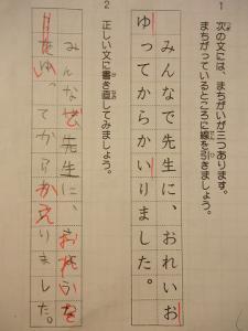 2012.10.22 どんぐりトトロ 038